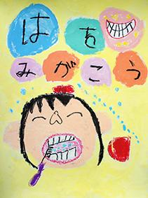 川尻実咲(桔梗小1年)